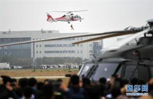 第五屆中國天津國際直升機博覽會開幕
