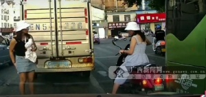 """廣西""""文明交通""""微視頻征集活動持續發酵(組圖)"""