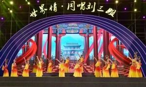 宜州第十届刘三姐文化旅游节将于10月18日开幕