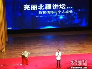 俞敏洪称每年翻阅200多本书