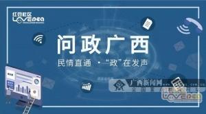【问政广西】贺州市灵峰广场没有路灯?回应来了