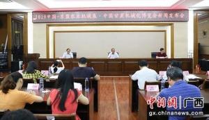 2019中国-东盟农业机械展・中国甘蔗机械化博览会将举办