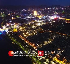 够靓!桂林又一处休闲街区亮了,用了42471盏灯