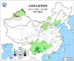 新疆将有降温天气 华北中南部大气扩散条件转差