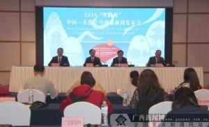 """2019年""""丝路杯""""中国-东盟乒乓球赛将在靖西市举行"""