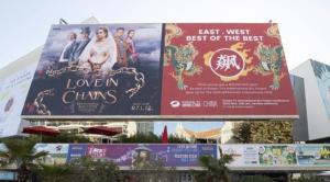 戛纳电视节中国内容引人瞩目