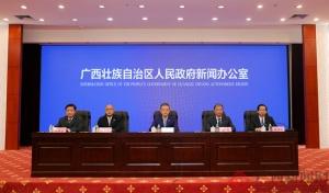 广西全面构建北钦防一体化 打造千亿级产业集群