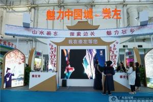2019中国-东盟博览会旅游展在桂林盛大开幕(图)