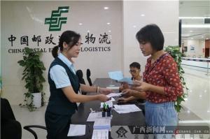 家门口办证!广西邮政推出综合便民服务