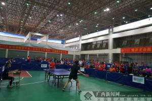 中行杯广西高校教职工乒乓球比赛在梧州成功举办