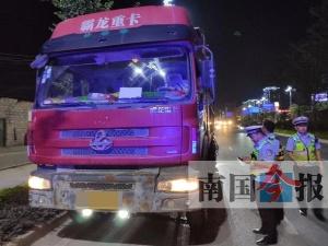 """保护环广西自行车赛道 治超查获4辆""""百吨王"""""""