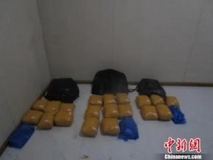 中缅边境云南清水河边检站破获毒品案