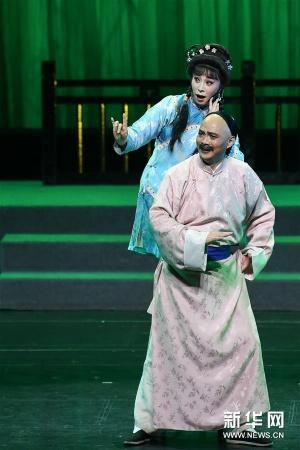 古装淮剧《板桥应试》在南京上演