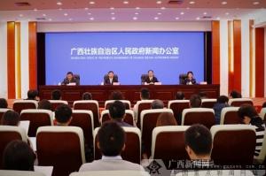 广西企业注销便利化改革进展顺利