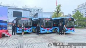 提升县城服务能力 兴安县新能源公交车开始上路营运