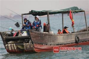 海釣爭霸魚躍港城!第五屆中國-東盟海釣大賽開竿