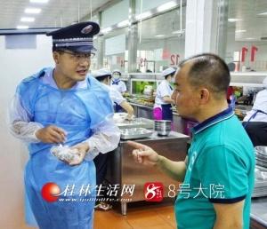 """10月桂林食品抽檢結果""""出爐"""" 檢出不合格58批次"""