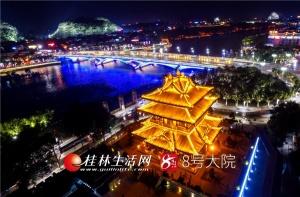 一年总投资1260亿!桂林经典文化地标?#36861;?#37325;现(图)