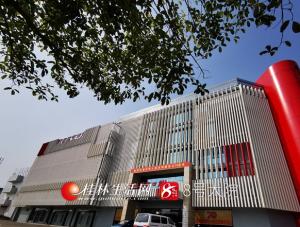投入800万改造升级 桂林这座服务大楼旧貌换新颜