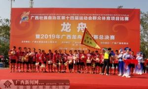 环江龙舟队出征第十四届广西区运会斩获9枚奖牌