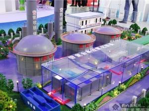 第九届广西发明创造成果展览交易会开幕(组图)