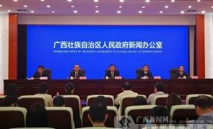 首届广西文化旅游发展大会下周将在桂林举办