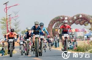中国·东盟国际自行车赛竞逐南宁园博园