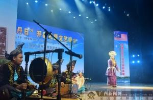 """2019""""关丹日""""中马友好交流活动在钦州举行"""