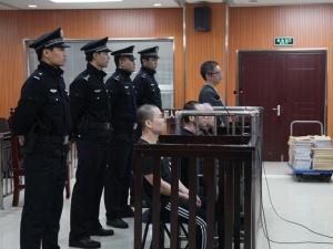 11月15日焦点图:高息为饵 4人被控非法吸储5亿多