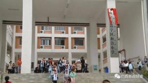 南寧邕寧區三所小學沒竣工就招生?教育局回應