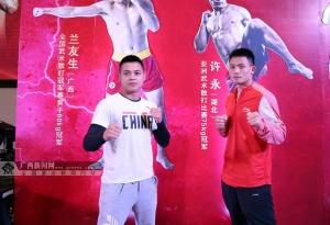2019中国武术散打职业联赛总决赛将落户贵港举办