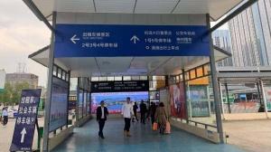 广西首个网约车综合站点落户桂林 为旅客提供指引