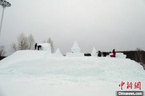 中国最北冰雪游乐园正式开园