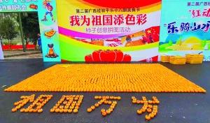 美食搭台 桂林平乐十八酿美食节开幕(图)