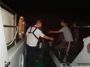 3名海釣出海遇險 欽州海上搜救中心成功救起