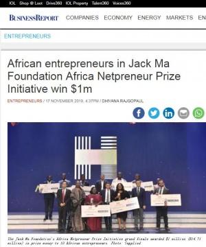 【中国那些事儿】 撒播创业的种子 中国企业为非洲经济发展赋新能