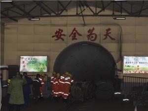 山西平遥煤矿瓦斯爆炸事故造成15人遇难 9人受伤