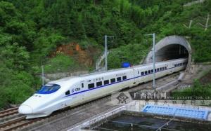 广西投2900万支持铁路建设 涉及区内城际铁路等