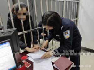 无证驾驶电摩还无理取闹 钦州一女子被拘三日(图)