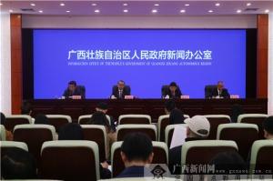 广西推进珠江-西江经济带发展 打造新经济增长极