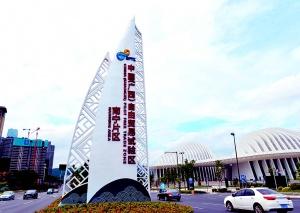 广西自贸试验区南宁片区形成6项可复制推广成果