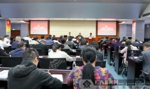?#26041;?#32599;城领导干部赴粤参加综合能力提升培训