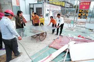 <b>洗车场为残疾人谋生,为安全需拆除 问题来了…</b>