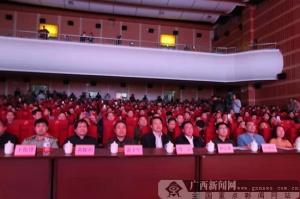 广西召开退役军人就业创业工作示范建设现场观摩会