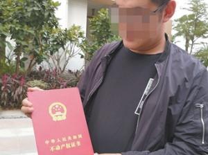 11月25日焦点图:南宁一小区有业主被物业扣产权证