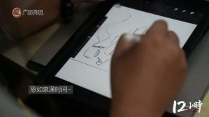 """漫画家日记 """"它就是生命的一部分"""""""
