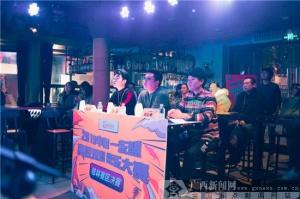 2019中国-东盟高校原创音乐大赛桂林赛区决赛圆满落幕