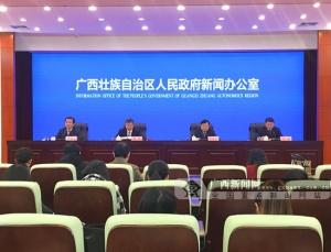 广西农村一二三产业融合发展助推乡村振兴取得初步成效