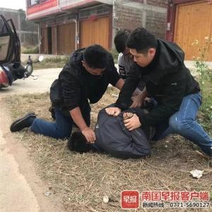 宾阳一男子杀害邻居逃山里 5天后出来找吃的被抓
