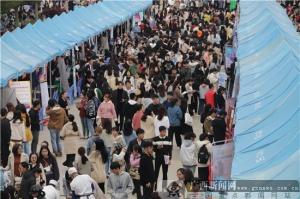 广西举办2020届民办高校毕业生就业双向选择洽谈会